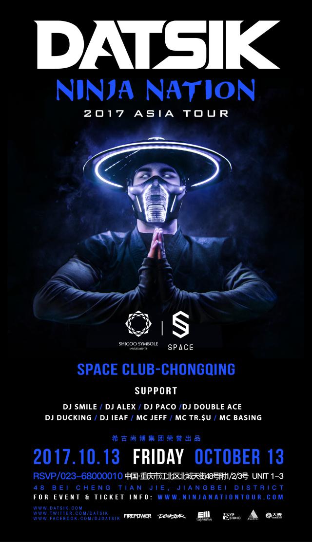 重庆space club全球百大dj